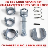 Door lock cylinder repair kit X5 E53 3.0I 3.0D 4.4I 4.8I for BMW 2000-2006