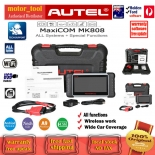 AUTEL MK808 MAXISYS MS906 MS908 OBD2 SCAN TOOL CAR DIAGNOSTIC SCANNER CODE READER