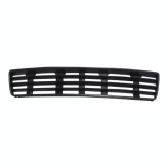 FRONT BUMPER BAR INSERT FOR AUDI A4 B5 1995-1999
